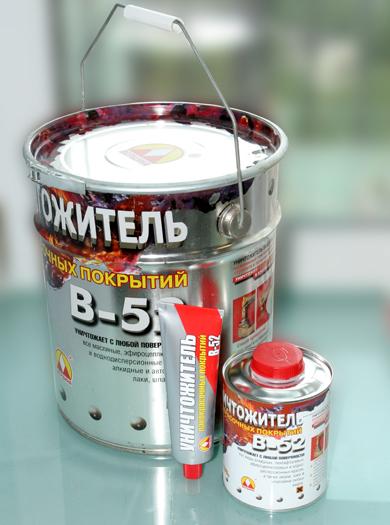 Уничтожитель Лакокрасочных Покрытий В-52 Инструкция По Применению